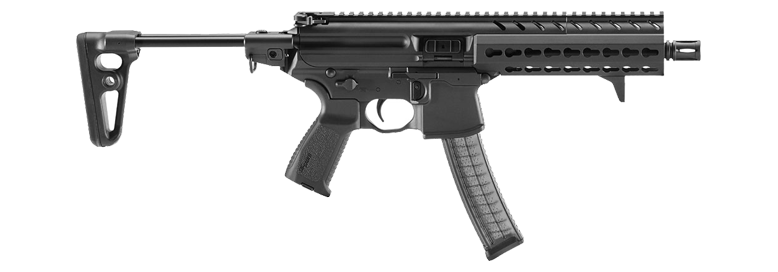 SIG MPX short barreled rifle